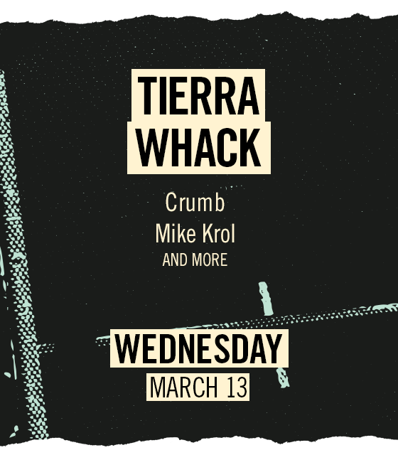 DR MARTENS SXSW TIERRA WHACK WEDNESDAY 13 MARCH 2019
